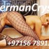 GERMAN... : escort girl from Dubai, United  Arab Emirates